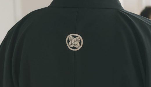 着物に入れる家紋・紋には決まりがあります【実は紋には種類が2つある?】